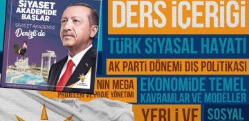 """BAŞKAN FİLİZ, """"TÜRKİYE'NİN GELECEĞİNDE YERİNİ AL"""""""